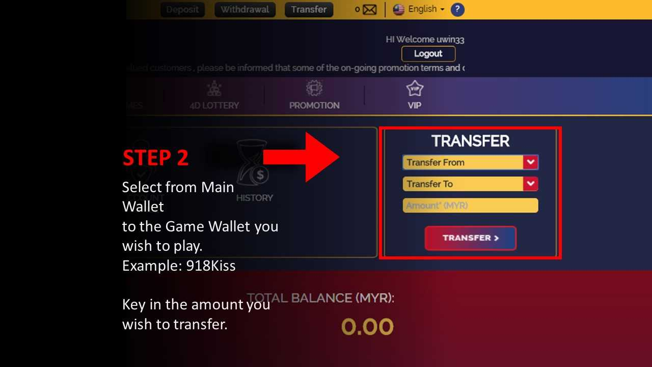 How-to-Transfer-Credits-Step2